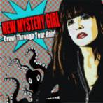 Featured IPO CD Artists: New Mystery Girl, Greg Ieronimo, Danny Echo